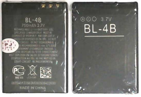 BL-4B, Nokia Replacement Mobile Phone Battery.