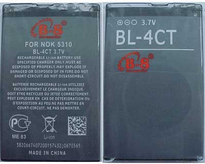 BL-4CT Nokia Replacement Mobile Phone Battery