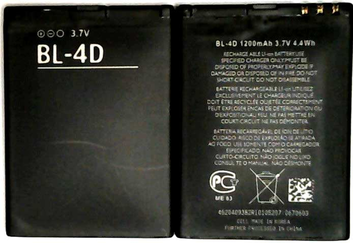 BL-4D Nokia Replacement Mobile Phone Battery