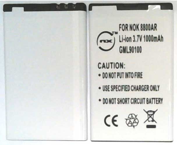 BL-4U Nokia Replacement Mobile Phone Battery
