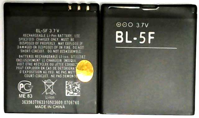 BL-5F Nokia Replacement Mobile Phone Battery