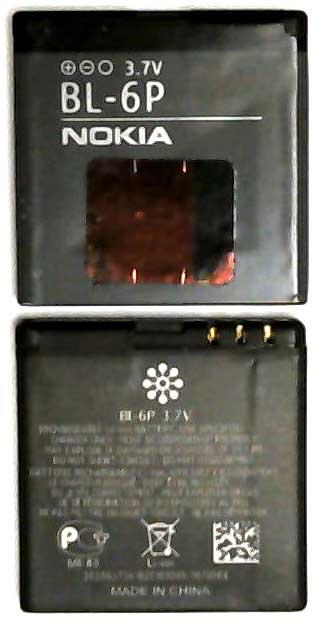 BL-6P Nokia Replacement Mobile Battery.