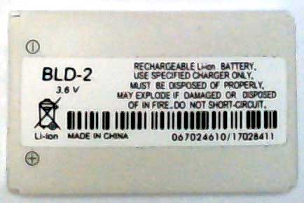 BLD-2 Nokia Replacement Mobile Phone Battery