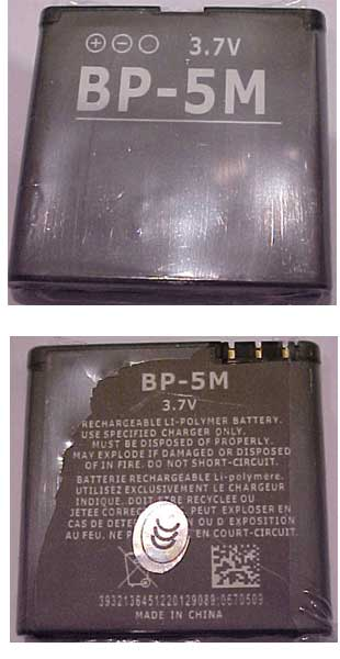 BP-5M Nokia Replacement Mobile Phone Battery.