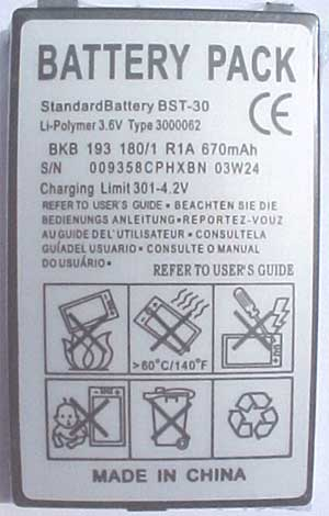 BST-30 Replacement for Sony Ericsson Battery.