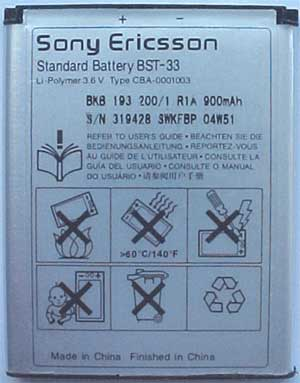BST-33 Replacement for Sony Ericsson Battery.