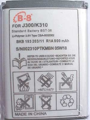 BST-36 Replacement for Sony Ericsson Battery.