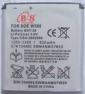 BST-38 Replacement for Sony Ericsson Battery.