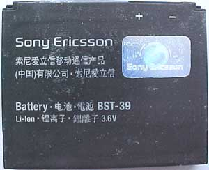 BST-39 Sony Ericsson Original Replacement