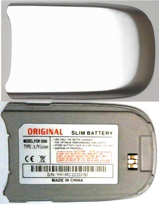 D500 Samsung Replacement Silver Mobile Phone Battery