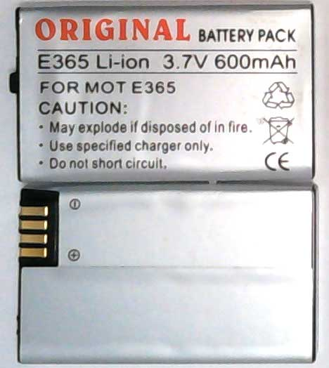 E365 Motorola Replacement Mobile Phone Battery
