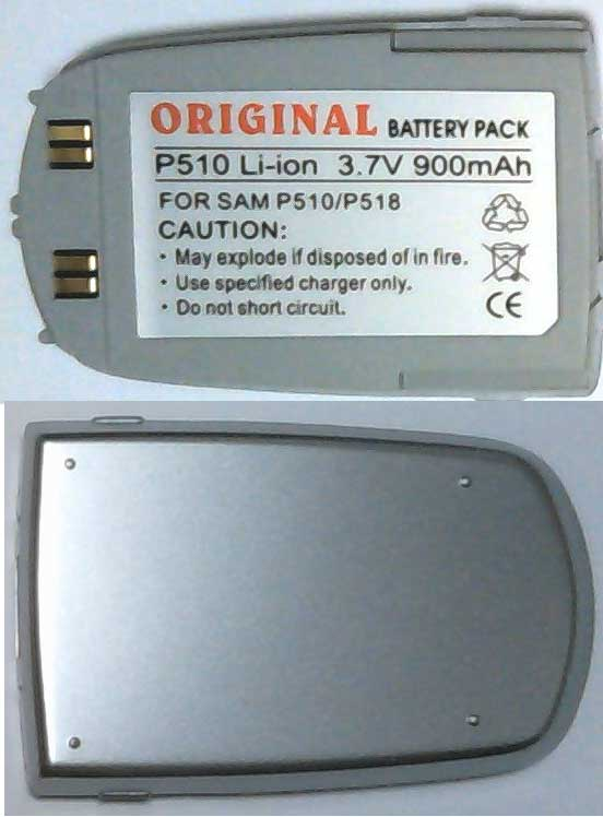 P510 Samsung Replacement Silver Mobile Phone Battery