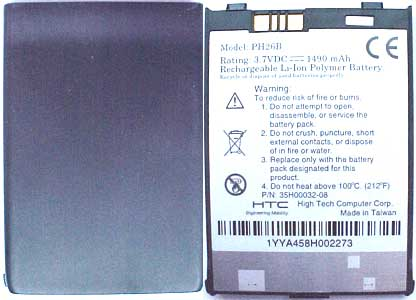 PDA2K Replacement Mobile Phone battery