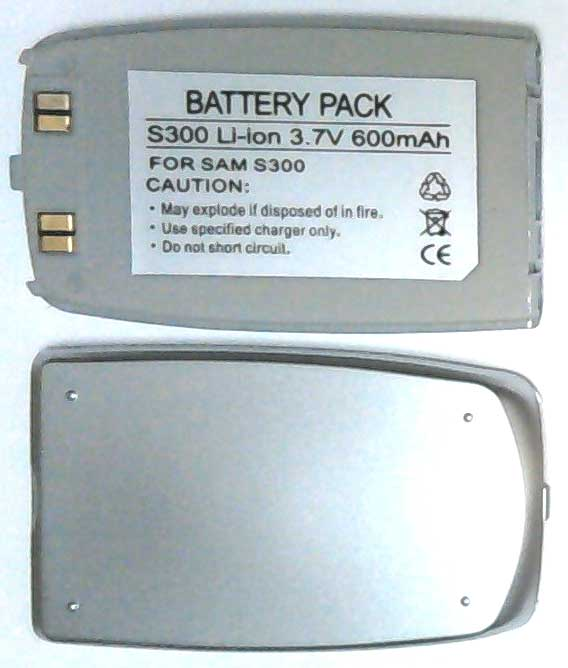 S300 Samsung Replacement Silver Mobile Phone Battery