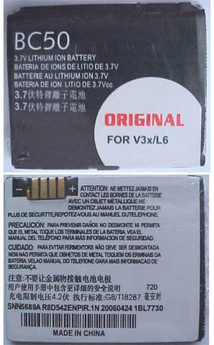 V3x Motorola Replacement Mobile Phone Battery