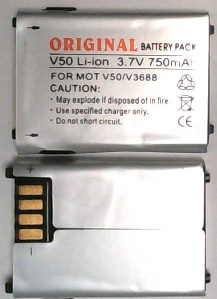 V50 Motorola Replacement Mobile Phone Battery