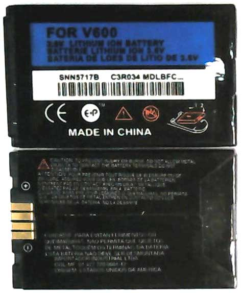 V600 Motorola Replacement Mobile Phone Battery