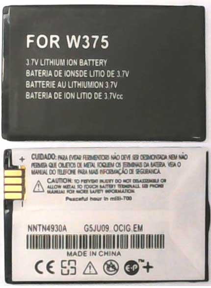 W375 Motorola Replacement Mobile Phone Battery