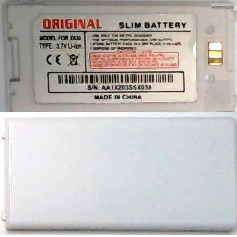 X830 Samsung Replacement White Mobile Phone Battery