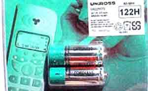 122H Uniross Cordless Phone Battery